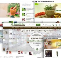 Homeopathic shpo small